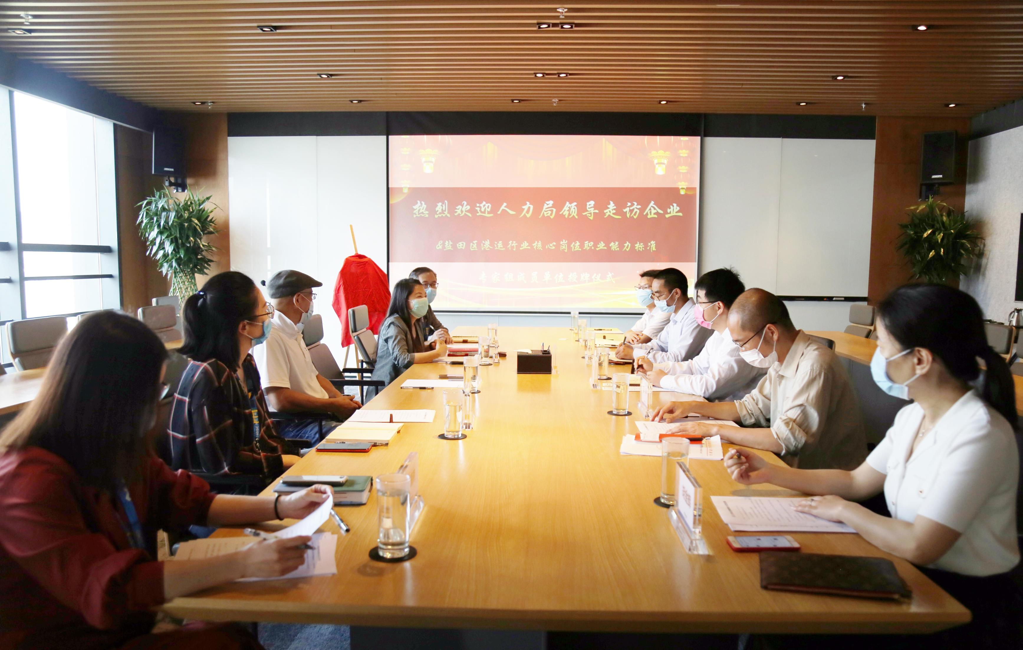 盐田区人力局领导调研海格物流 促进企业和谐发展